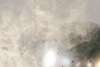 Smog ball