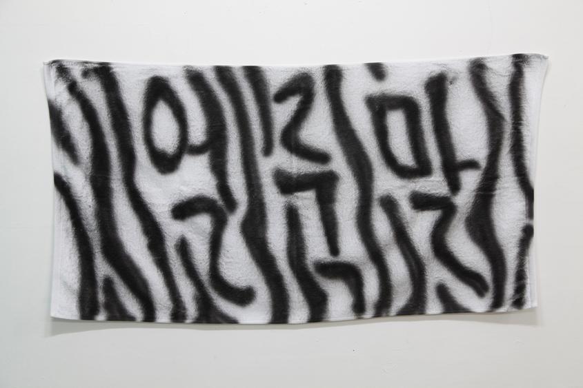 towel painting